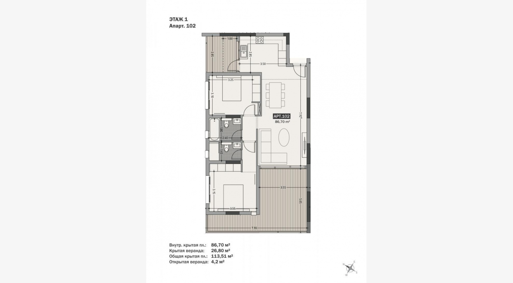 Hortensia Residence, Apt. 102. 2 Bedroom Apartment within a New Complex near the Sea  - 64