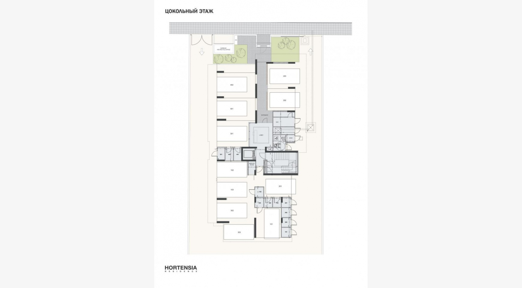 Hortensia Residence, Apt. 203. 3 Bedroom Apartment within a New Complex near the Sea - 30