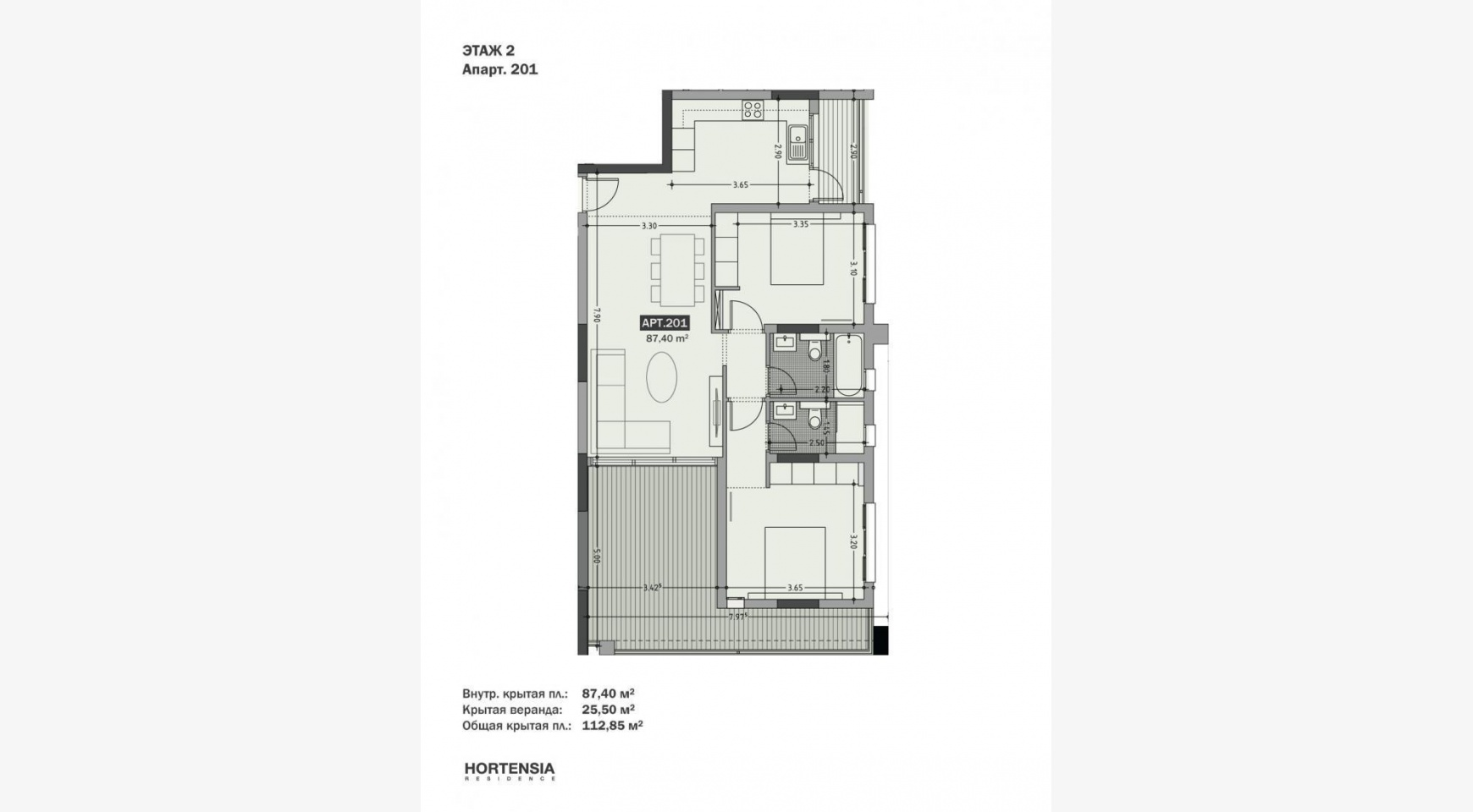Hortensia Residence, Apt. 201. 2 Bedroom Apartment within a New Complex near the Sea  - 64
