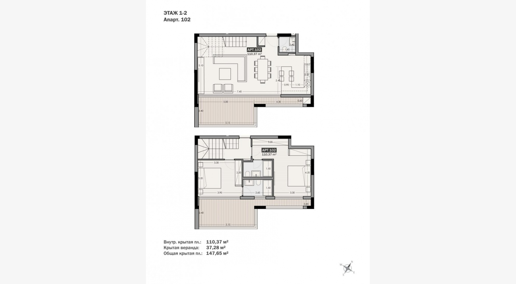 Parkside Residence, Apt. 102. 2 Bedroom Duplex- Apartment within a New Complex in the Tourist Area - 32