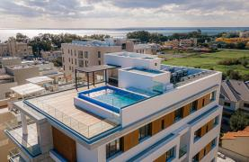 HORTENSIA RESIDENCE, Apt. 101. 2 Bedroom Apartment  in a New Complex near the Sea - 41